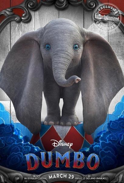 Набор персонажных постеров киноверсии «Дамбо» Тима Бёртона Entertainment Weely выложили в Сеть порцию персонажных постеров киноадаптации «Дамбо» от режиссёра Тима Бёртона с участием героев
