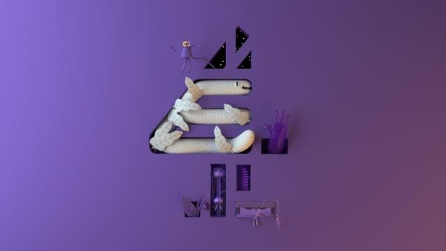 E4 Ident - Window Worlds