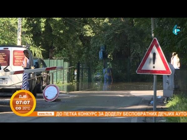 Dunav u opadanju kod Novog Sada. 11-06-2019