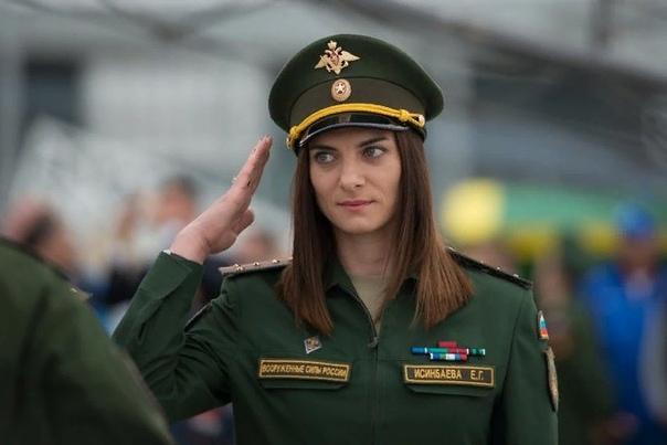 Елена Исинбаева Елена Исинбаева российская спортсменка, легендарная прыгунья с шестом. Выбрав этот вид спорта в 15-летнем возрасте, девушка не подозревала, что он принесет ей всемирную славу и