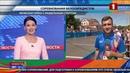 В центре Минска заканчивается мужская велогонка с раздельным стартом