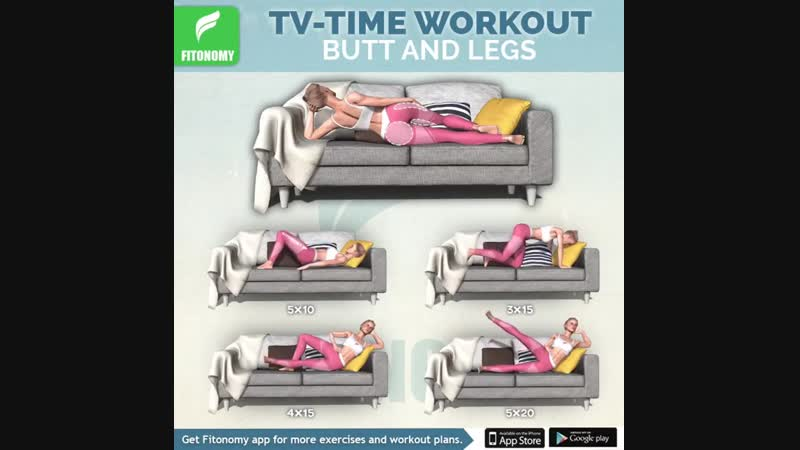 тренировка для ленивых. за просмотром сериала