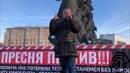 Власть легла под мафию   С.Митрохин