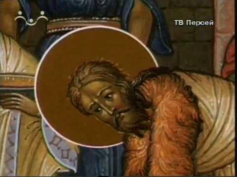 Рассказы о святых Пророк Иоанн Креститель Фильм детям