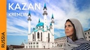 Kazan Russia tour at the Kremlin 2018 vlog каза́нь