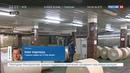 Новости на Россия 24 • Коллектив самого откровенного издания девяностых Спид-инфо объявил забастовку