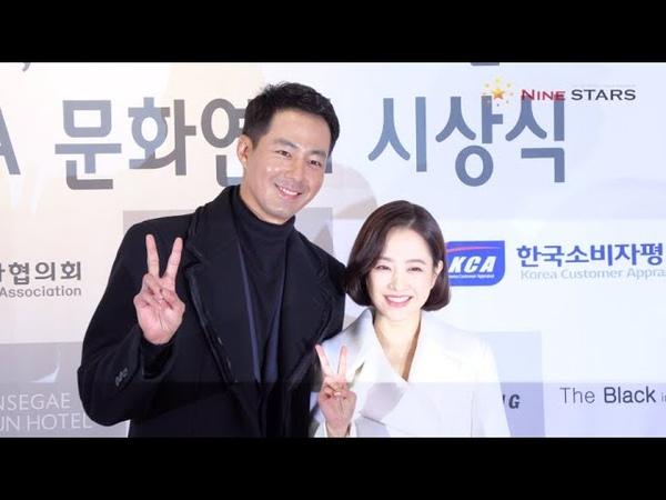 박보영(ParkBoYoung) 조인성(JoInSung) @ 제23회 소비자의 날, 문화연예 시상식