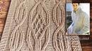 Оригинальный узор с косами из скрещенных петель