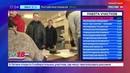 Новости на Россия 24 В Москве явка на президентских выборах приближается к 50 процентам