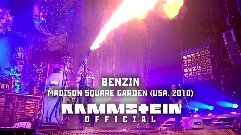 Rammstein - Benzin (Live from Madison Square Garden)
