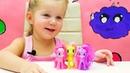 Май Литл Пони 🦄 Эмили играет с героями Мой Маленький Пони / Флаттершай Пинки Пай и Твайлайт