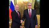 Президент Республики Казахстан Касым-Жомарт Токаев прибыл с официальным визитом в Российскую Федерацию