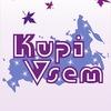 Интернет-магазин KUPIVSEM.RU
