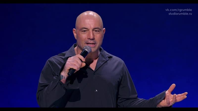 Джо Роган - Второе пришествие Христа - Странные времена 2018