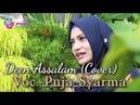 Deen Assalam Cover PUJA SYARMA