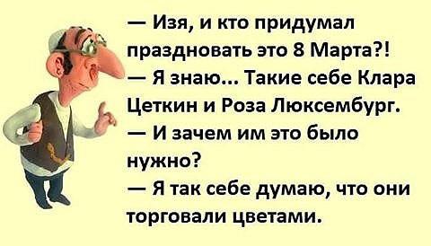 https://pp.userapi.com/c851128/v851128257/d77f1/mByylia-RoA.jpg