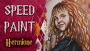 SPEEDPAINT Hermione Granger Гермиона Грейнджер Sketch