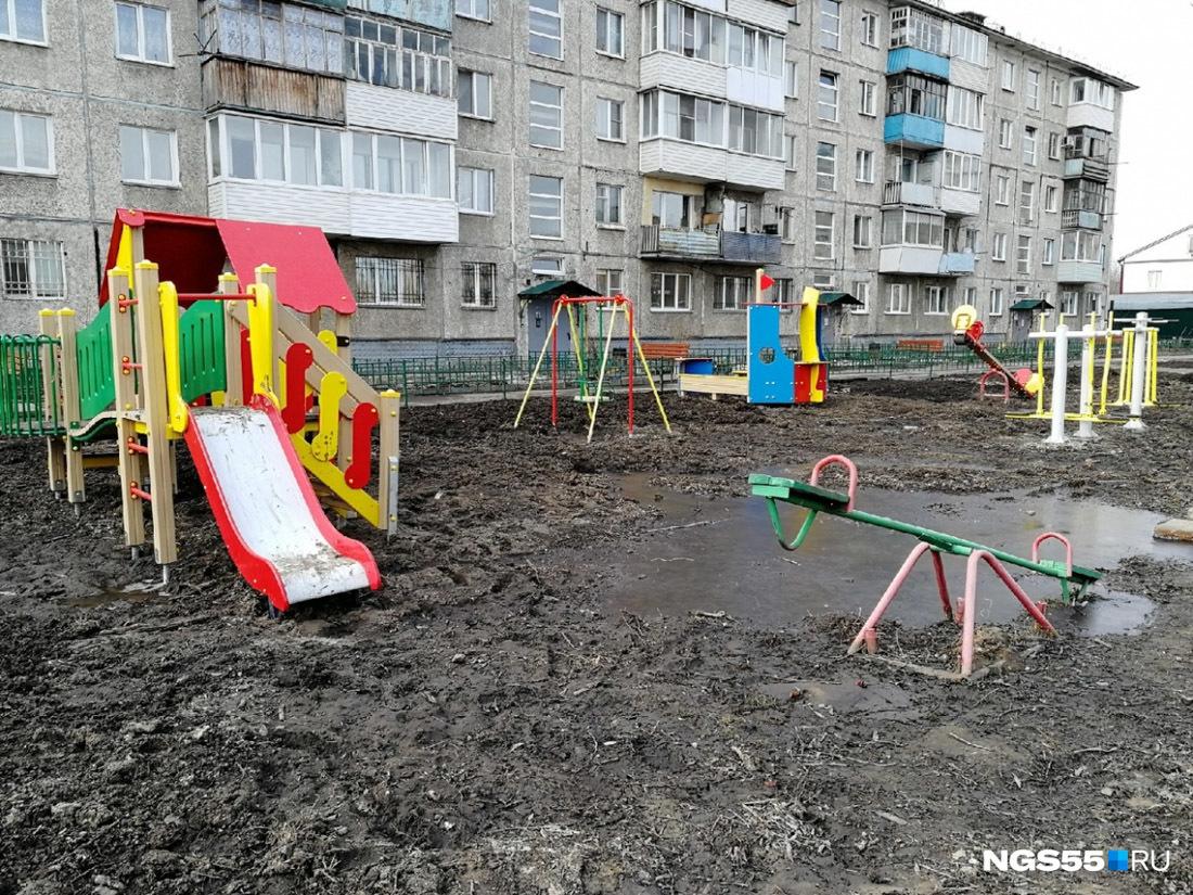 Не пытайтесь покинуть детскую площадку