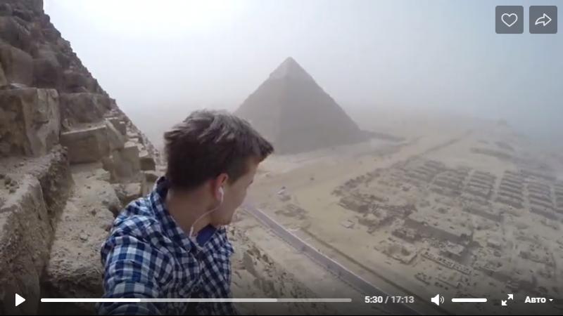 На верх пешком, на Пирамиду Гизы .. (Trotz Verbot 18-Jähriger aus München)