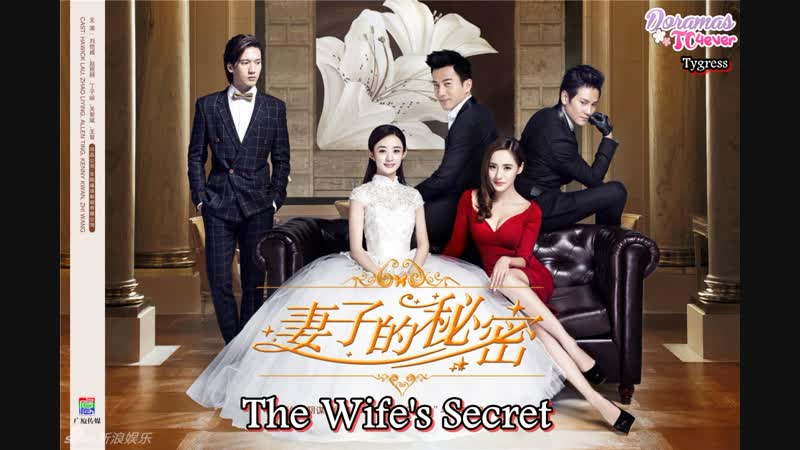The Wifes Secret Episodio 18 DoramasTC4ever