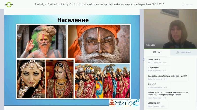 Про Индию и Шри-Ланку от Амиго-С: обзор курортов, рекомендуемые отели » Freewka.com - Смотреть онлайн в хорощем качестве