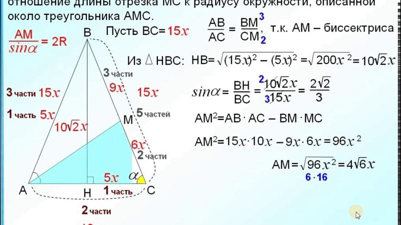 ОГЭ Задание 26 Радиус описанной окружности