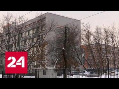 ВАДА Российское антидопинговое агентство сохранит свой статус - Россия 24
