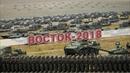 Учения «Восток 2018» довели Запад до истерики?