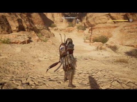 Assassin's Creed® Истоки (Созвездие Быка)