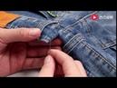 裤子裤腰小了怎么办?裤子上剪一刀就能解决,方法简单一学就会