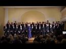 Академический мужской хор НИЯУ МИФИ . М.А. Кюсс Амурские волны (23.09.18)