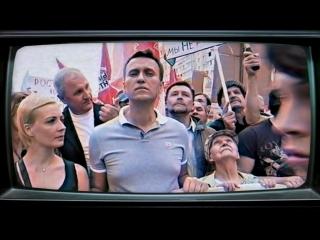 Agent provocateur (реклама мерча навального)