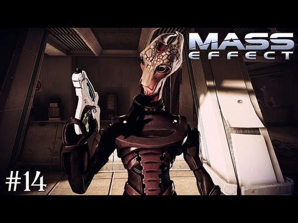 Mass Effect (сюжетное прохождение) — Держать строй! 14