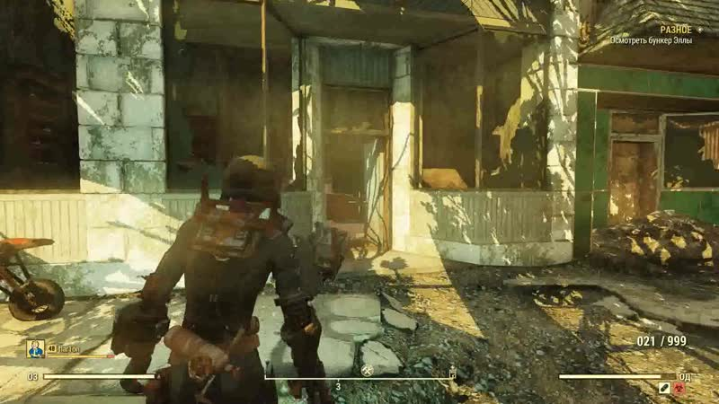 Fallout76 2018.11.18 - 17.11.09.01