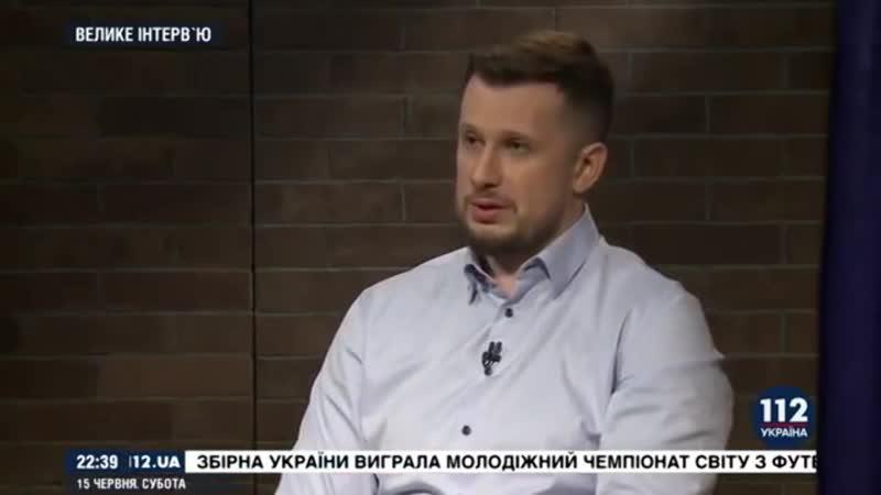 В 90 е годы Запад способствовал деиндустриализации Украины основатель полка Азов Билецкий