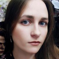 Ксения Сергеева фото