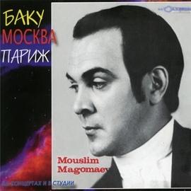 Муслим Магомаев альбом Баку, Москва, Париж