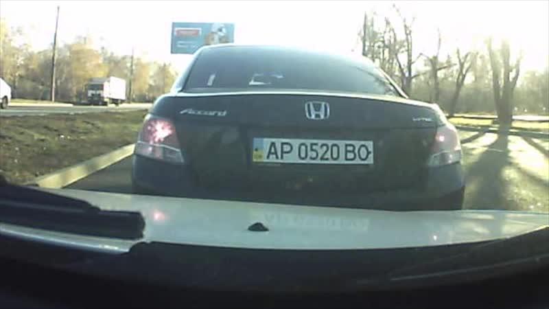 Запорожское быдло - разбил зеркало потому что спешил!