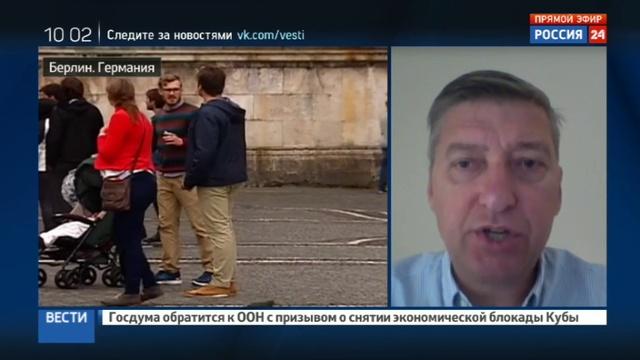 Новости на Россия 24 • Путин отправится в Берлин на встречу нормандской четверки