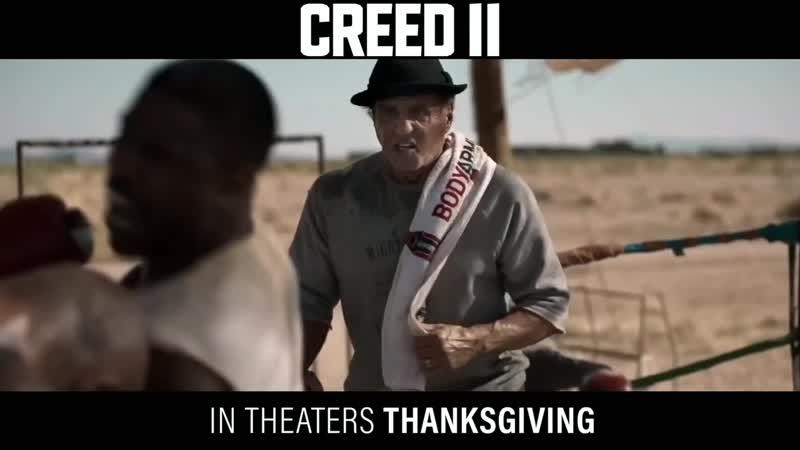 Крид 2 /Creed II, 2018 - TV-spot