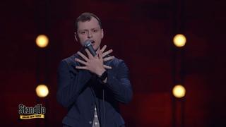 Stand Up: Виктор Комаров - О котлетах из медвежонка, iPhone X, презервативах и мужчине-гинекологе