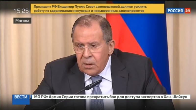 Новости на Россия 24 • Лавров против политических спекуляций на подрыве машины ОБСЕ