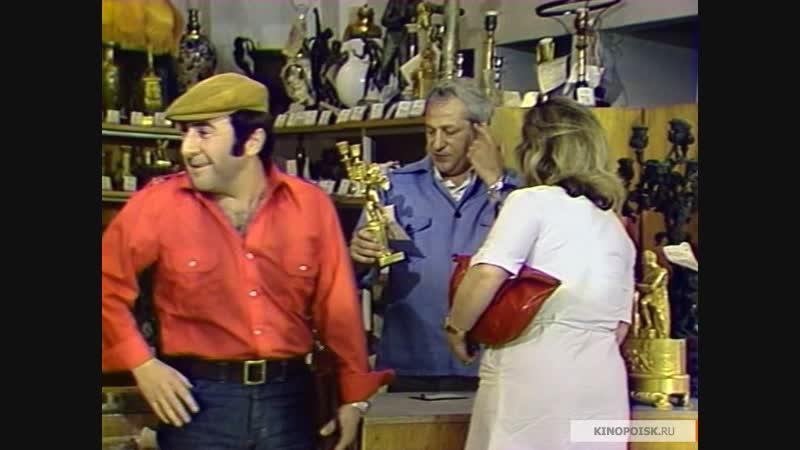 Следствие ведут знатоки (Дело №14) Подпасок с огурцом 2 часть (1979) – приключенческий телесериал.