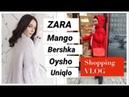 ZARA BERSHKA UNIQLO MANGO OYSHO shopping vlog