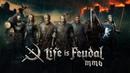 Life is Feudal MMO | PVP | IB 50vs50 | Fenrir vs pycb (Помощь нашим братьям из гильдии РУСЬ)