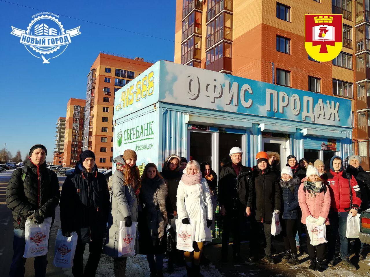 Студенты ТвГТУ посетили строительную площадку ЖК «Новый город»