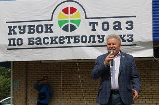 Кубок Тольяттиазот - 2019