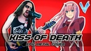 Darling in the FranXX - Kiss of Death [EPIC METAL COVER] (Little V)