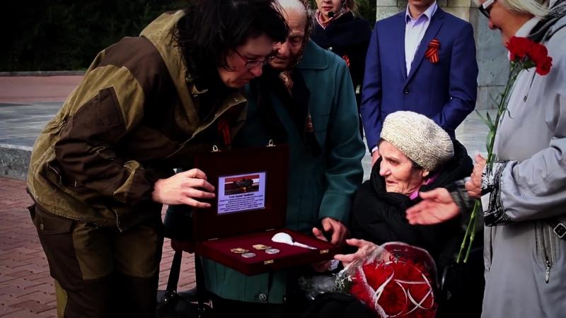 Церемония передачи родственникам останков красноармейцев