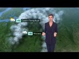 Погода сегодня, завтра, видео прогноз погоды на 25.9.2018 в России и мире